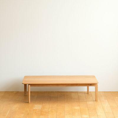 LISCIO Low Table 126*70
